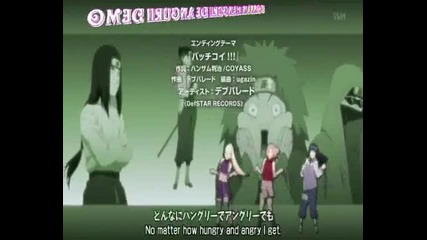 Naruto Shippuuden ending 8 (download link)