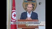 Избори в Тунис - на 17 декември