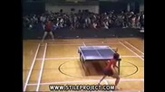Тенис На Маса Куриоз