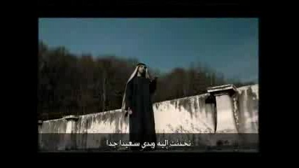 Ahmed Bukhatir - Forgive Me