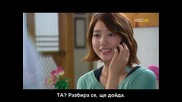Heartstrings ep - 9 ( Part 2 ) bg subs
