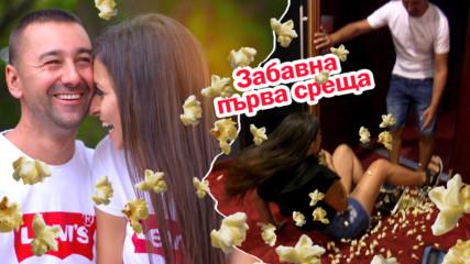 Забавна първа среща! Видеооператор Красимир Ламбов
