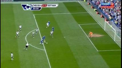 Челси-тотнъм 2:1 гол на Калу
