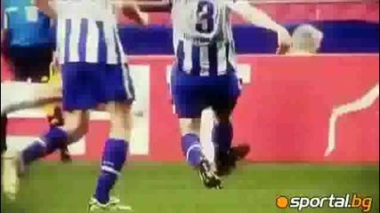 Жребият на Левски за Лига Европа