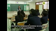 [ Bg Sub ] Hello My Teacher - Епизод 9 - 2/3