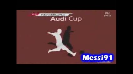 29.07 Байерн Мюнхен - Милан 4:1 Томас Мюлер втори гол ! Audi cup