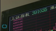 China Accuses Trading Firms Of Manipulating Stocks