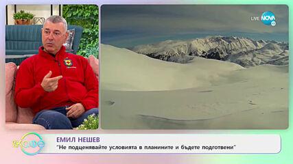 """""""На кафе"""" с Емил Нешев (07.04.2021)"""