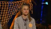 Игри на волята: България (29.09.2020) - част 4: Първи номинирани за седмицата