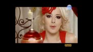 Sonia Nemska - Niakakva Uteha [koleda 2008]