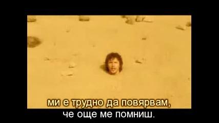 Бг Превод] James Blunt - High
