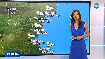 Прогноза за времето (21.08.2019 - обедна емисия)