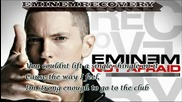 Eminem - Not Afraid +линк за сваляне