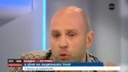 Тити Папазов: Помощта на хората е безценна за ощетените
