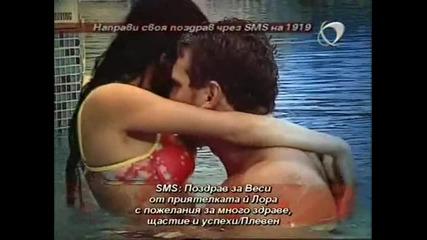 Теодора - Накажи ме * Високо Качество *