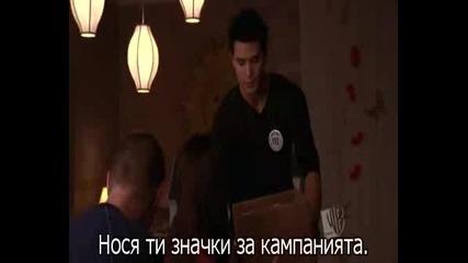 One Tree Hill Sezon2 Epizod13