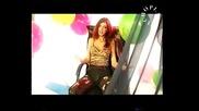 Лия - Щеката - By Planetcho