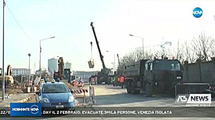 Евакуират хиляди жители на Венеция заради бомба