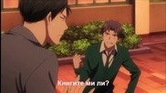 [gfotaku&easternspirit;] Gekkan Shoujo Nozaki-kun - 06 bg sub [720p]