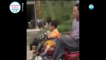 Хлапе се качи на мотор в Китай