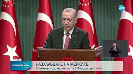 Ново облекчаване на мерките в Турция