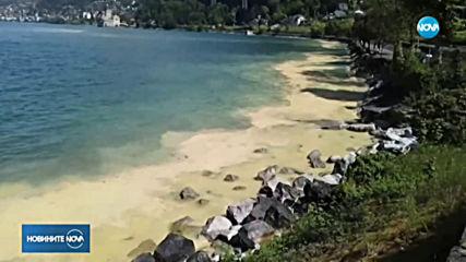 Женевското езеро смени цвета си