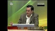 Господари на ефира 24/09/2009 Смях със Теодор Ангелов от Скат