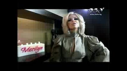 Алисия - Твърде грубо (офисиално видео)