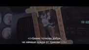 Пленникът (2014) » Bg. Sub- Част 2-2 The Captive