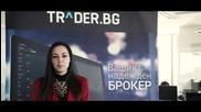 Фирма Trader.BG се включи в коледната кампания на Holiday Heroes