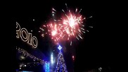 Новогодишна заря в град Силистра 2010