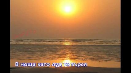 Гръцко Промо с превод Искам те - Стаматис Гонидис 10.2010 Se thelo - Stamatis Gonidis