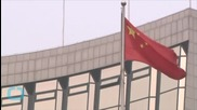 China's Central Bank Cuts Interest Rates for the 3rd Time in 6 Months