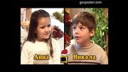 Блиц – децата Анна и Николай