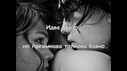 I love you and thats all I know - Превод