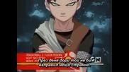Naruto ep 57 Bg sub [eng Audio]