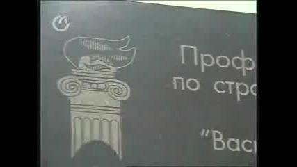 Откриване на мемориална плоча на Васил Левски в Пгсаг Васил Левски гр. Варна