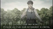 Devil May Cry - Епизод 7 - Bg Sub - Високо качество
