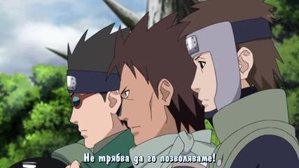 Naruto Shippuuden 254 [bg Sub] Високо Качество
