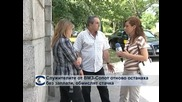 Работниците от ВМЗ-Сопот, искат спешна среща с премиера Орешарски
