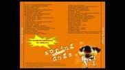 N.mcreece - Spring Dogs ( Ellinadiko X-clusive ) Non Stop Greek Music
