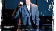 Konstantinos Galanos - Tha parakalas (new single)