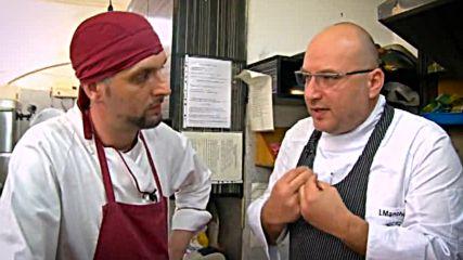 """Професията """"готвач"""""""