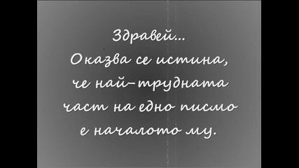 "Tiziano Ferro - Из ""30 Години и един разговор с татко"" (бг Превод)"