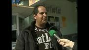 Ромско Интервю