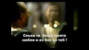 Usher & Alicia Keys - My Boo Превод