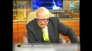 Проф. Вучков за трудолюбието на българите - Господари на ефира (18.07.2014г.)
