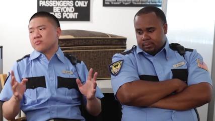 Интервю с охрана на летище