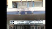 Съдят НЗОК заради промяна на критериите за отпускане на инсулин на деца с диабет