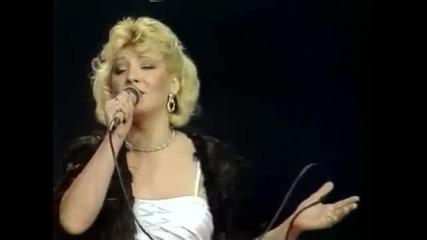 Vesna Zmijanac - Sta bi ti bez mene - MESAM - (1984)
